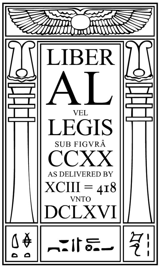 537px-Liber_AL_Vel_Legis